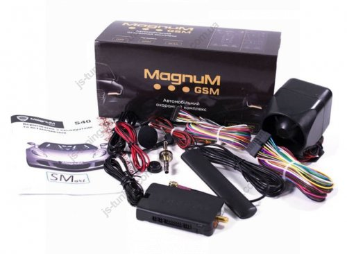 Автосигнализация Magnum GSM Smart S-40 CAN с сиреной